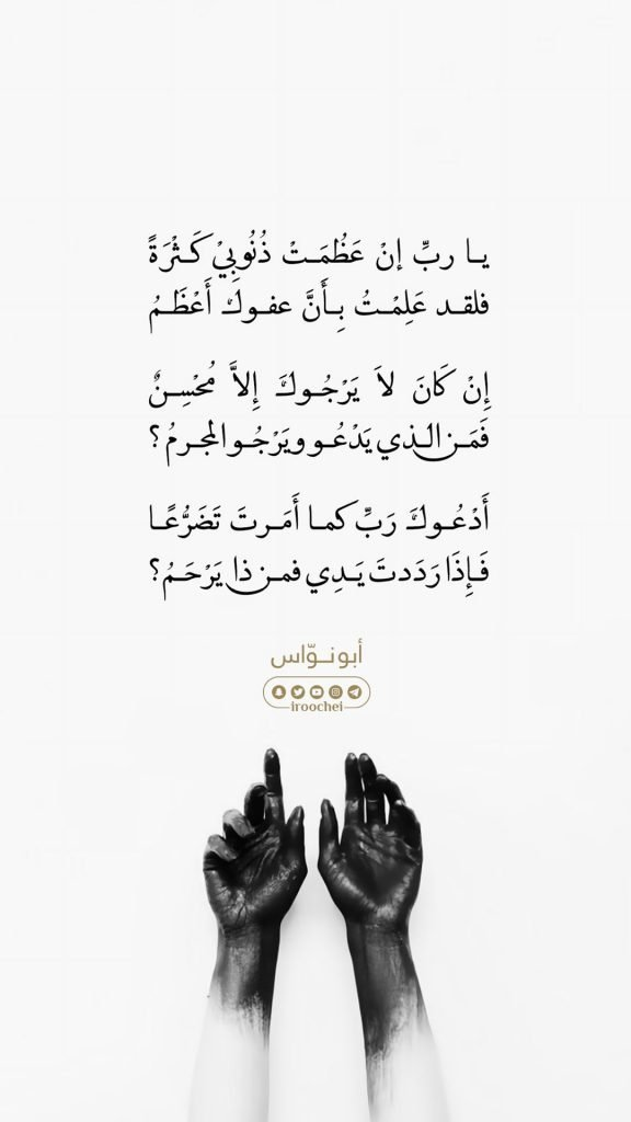 iphone wallpapers hd خلفيات ايفون أيفون اسلامية