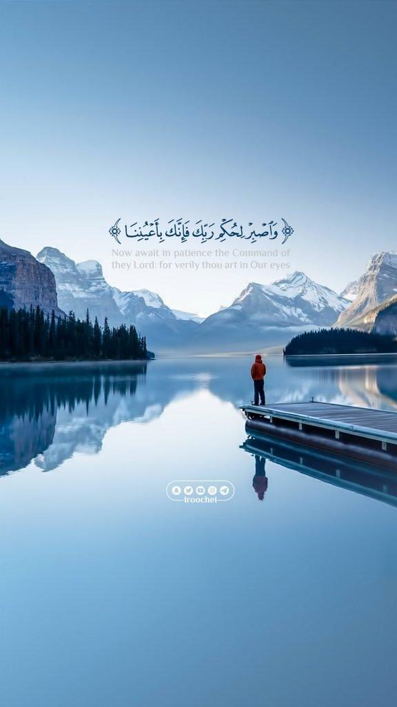 iphone wallpapers hd خلفيات ايفون أيفون اسلامية آيات قرأن