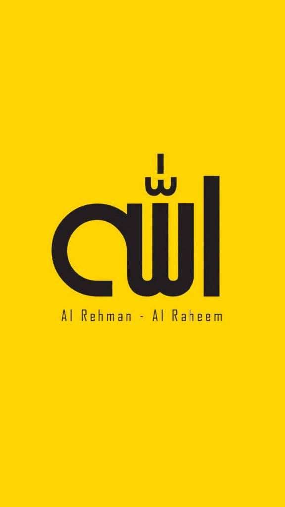 iphone wallpapers hd خلفيات ايفون أيفون خلفيات موبايل اسلامية الله الرحمن الرحيم