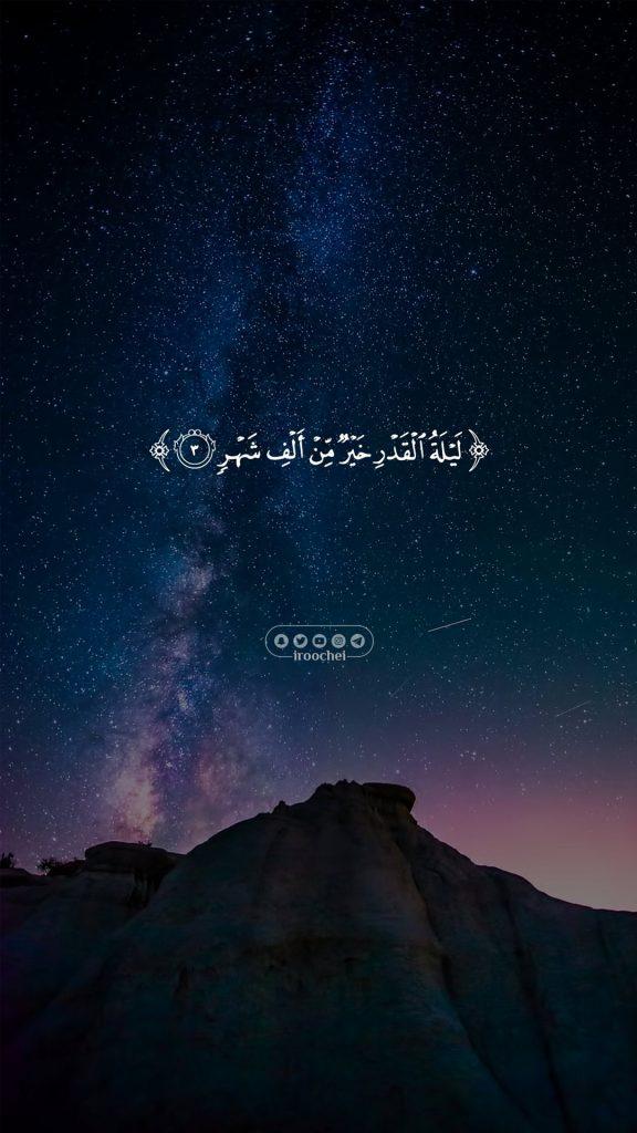 iphone wallpapers hd خلفيات ايفون أيفون اسلامية قرأن كريم