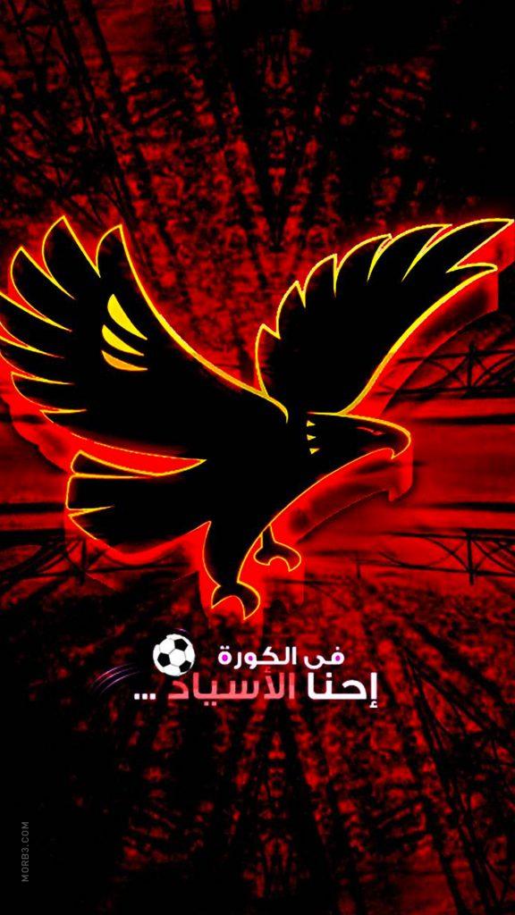 iphone wallpapers hd خلفيات ايفون النادي الاهلي المصري 2020 alahly