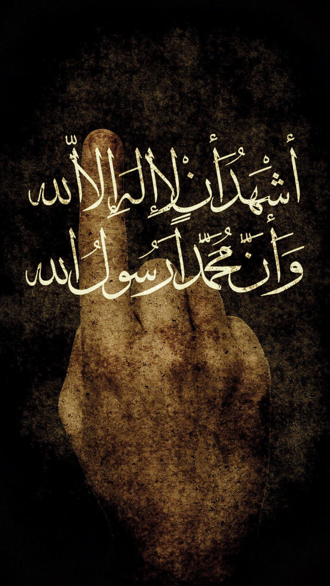 لا اله الا الله سيدنا محمد رسول الله مزخرفه