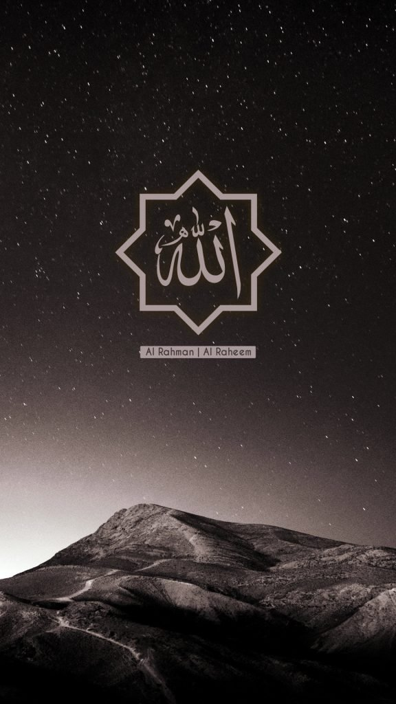 iphone wallpapers hd خلفيات ايفون أيفون صور خلفيات اسلامية الله