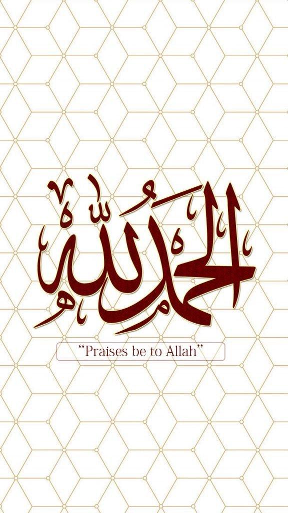 iphone wallpapers hd خلفيات ايفون أيفون اسلامية الحمد لله