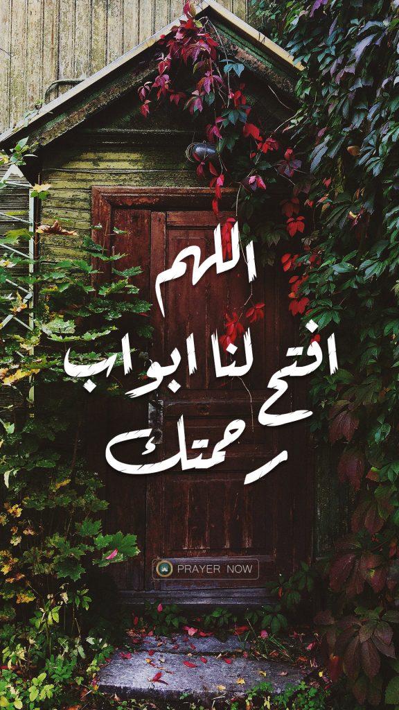 iphone wallpapers hd خلفيات ايفون أيفون صور خلفيات ادعية اسلامية