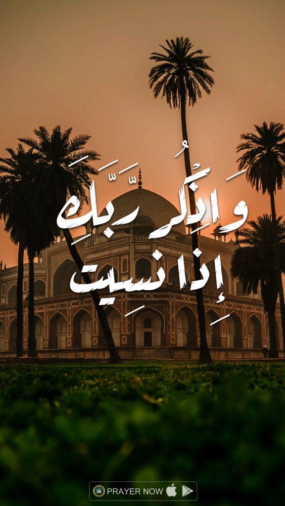 iphone wallpapers hd خلفيات ايفون أيفون صور خلفيات موبايل اسلامية