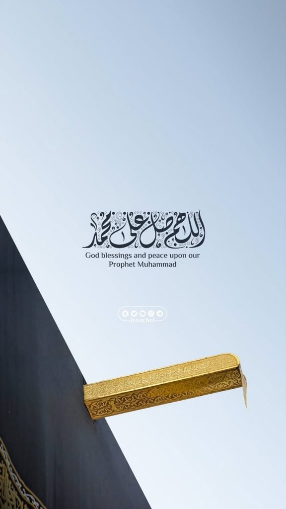 iphone wallpapers hd خلفيات ايفون أيفون اسلامية 2020