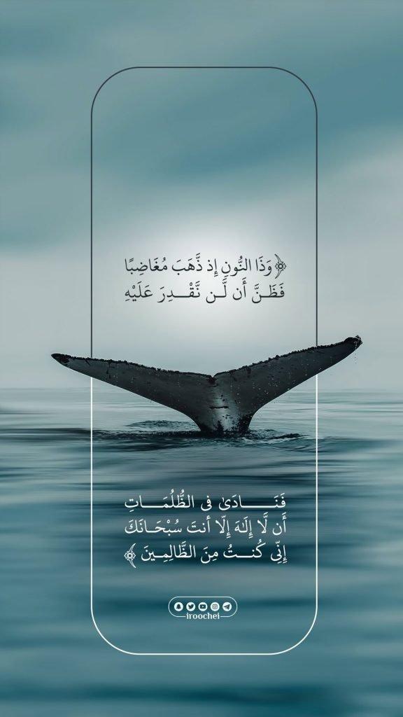 iphone wallpapers hd خلفيات ايفون أيفون خلفيات اسلامية