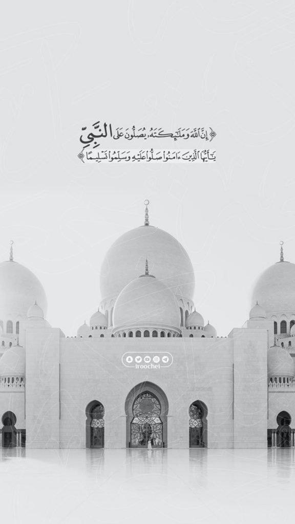 iphone wallpapers hd خلفيات ايفون أيفون خلفيات اسلامية جامع