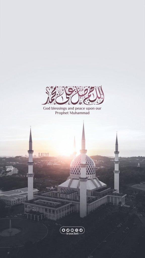 iphone wallpapers hd خلفيات ايفون أيفون خلفيات موبايل اسلامية اللهم صلي على محمد