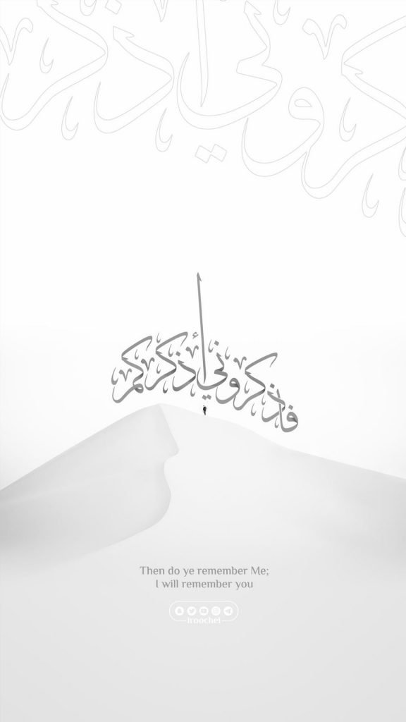 iphone wallpapers hd خلفيات ايفون أيفون خلفيات ايفون اسلامية