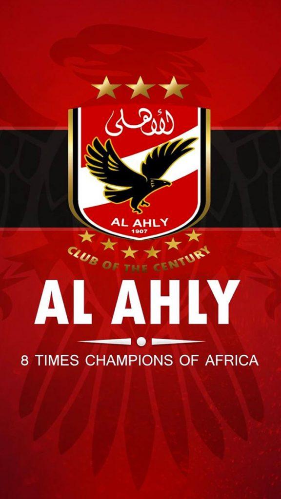 alahly خلفيات النادي الاهلي للموبايل 2020