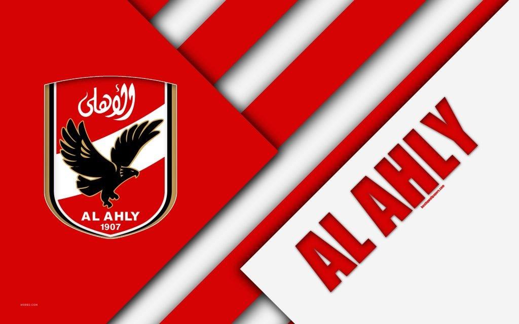أجمل خلفيات و صور نادي الأهلي المصري للكمبيوتر مربع