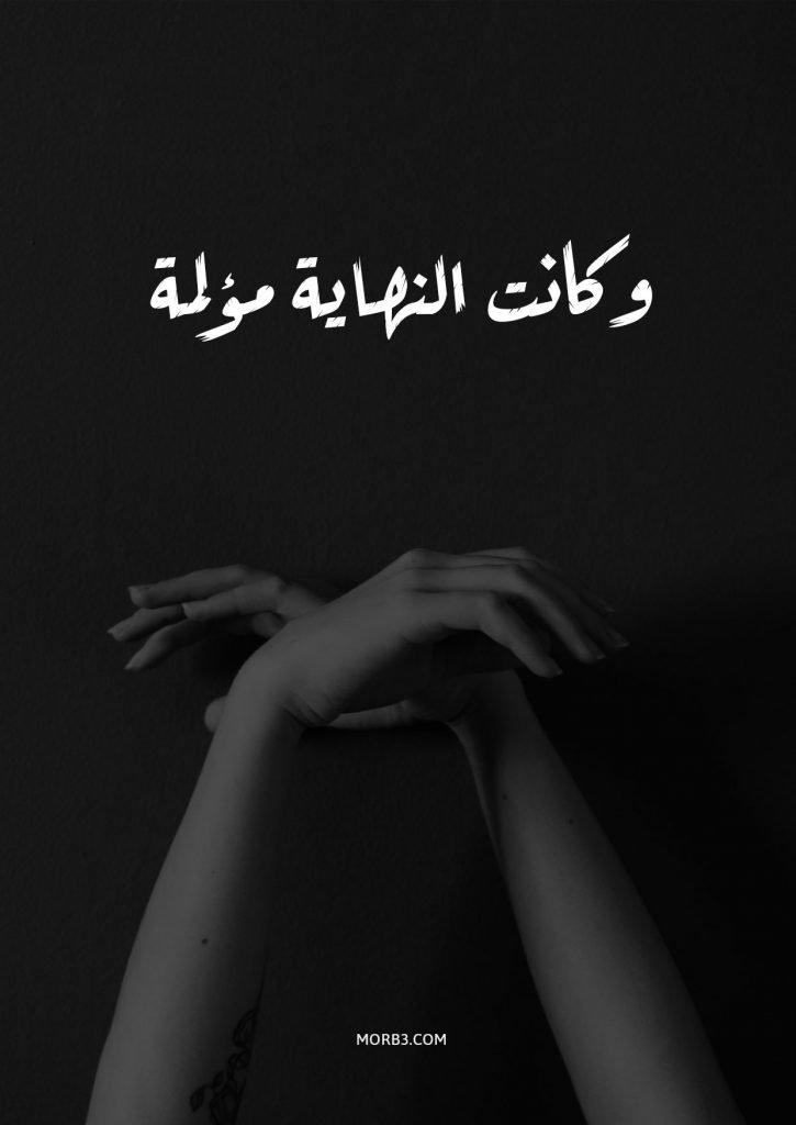 صور حزينة للبنات اجمل الصور الحزينة للبنات عن الفراق خلفيات حزينه