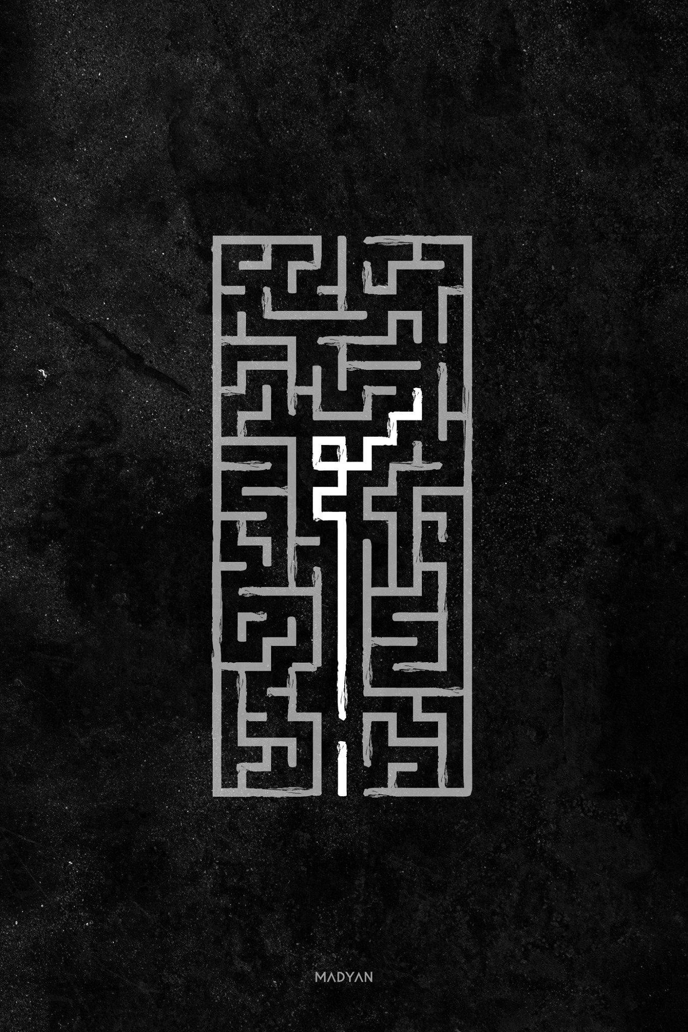 صور خلفيات سوداء مكتوب عليها كلام حكم ومواعظ للموبايل ايفون ٢٠٢٠