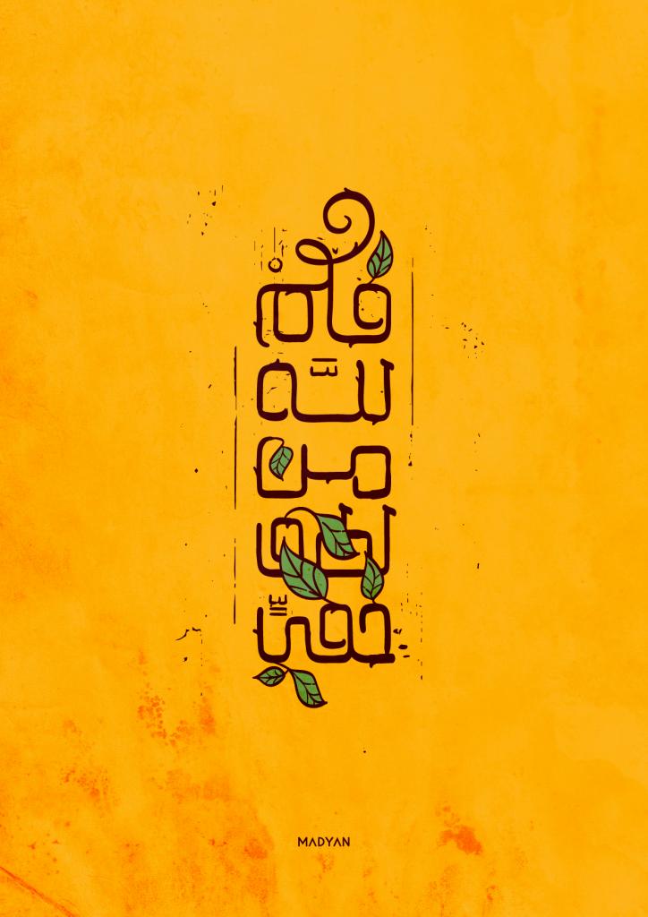 iphone wallpapers hd خلفيات ايفون صور مكتوب عليها خلفيات مكتوب عليها كلام عبارات حكم مواعظiphone wallpapers hd خلفيات ايفون صور مكتوب عليها خلفيات مكتوب عليها كلام عبارات حكم مواعظ خلفيات ايفون صور خلفيات مكتوب عليها صور مكتوب عليها خلفيات ايفون مكتوب عليها خلفيات مكتوب عليها صور مكتوب صور مكتوب عليها أسماء صور مكتوب عليها حكم صور مكتوبة اجمل الصور مكتوب عليها عبارات جميله خلفيات مكتوب عليها عبارات حلوه صورجميلة مكتوب عليها كلام جميل تحميل صورمنوعه مكتوب عليها صورواتس مكتوب عليها صور مكتوب عليها أسماء صور مكتوب عليها كلام صور مكتوب عليها عبارات صور مكتوب عليها حكم ومواعظ صور مكتوب عليها نصائح اجمل صور مكتوب عليها كلام جميل خلفيات مكتوب عليها خلفيات مكتوب عليها كلام قوي خلفيات مكتوب عليها اسماء خلفيات مكتوب عليها كلام جميل خلفيات مكتوب عليها حكم عن الحياة تحميل صورمنوعه مكتوب عليها خلفيات موبايل مكتوب عليها خلفيات حلوه مكتوب عليها خلفيات مكتوب عليها عبارات حلوه خلفيات حلوه وجديده صور مكتوب عليها كلام وعبارات وحكم