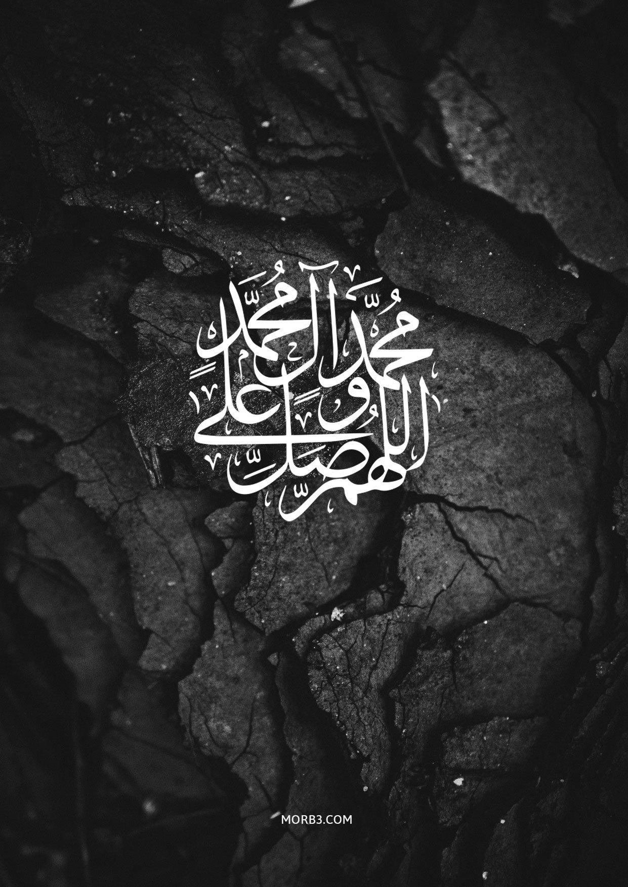 صور خلفيات سوداء اسلامية للموبايل ايفون Hd 2020 اللهم صلى على سيدنا محمد مربع