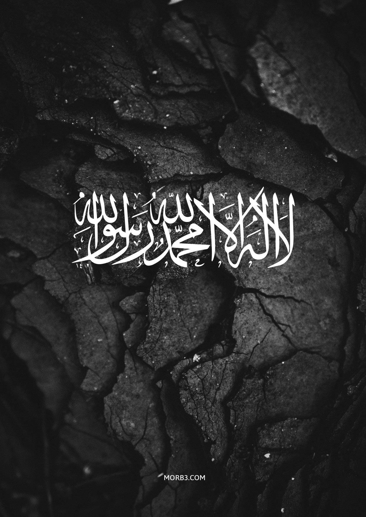 صور خلفيات اسلامية سوداء للموبايل ايفون Hd 2020 لا اله الا الله محمد رسول الله مربع
