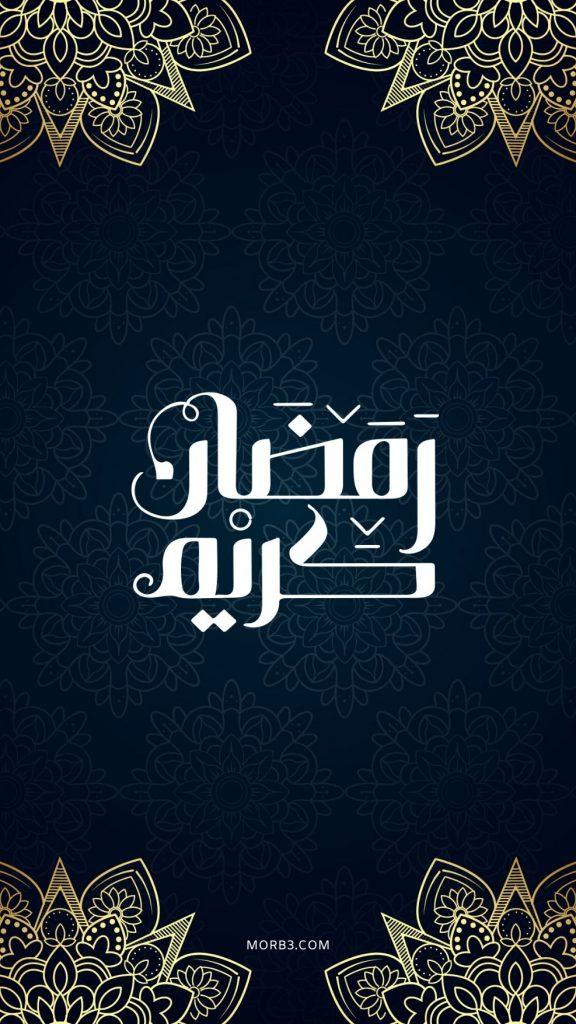 صور خلفيات رمضان كريم مبارك ramadan hd خلفيات رمضانية شهر رمضان للموبايل ايفون رمضان رمضان كريم رمضان مبارك رمضان 2020 خلفيات رمضان خلفيات رمضانية خلفيات رمضان كريم خلفيات رمضان كريم 2020 خلفيات رمضان hd خلفيات شهر رمضان شهر رمضان صور شهر رمضان رمضان ٢٠٢٠ خلفيات رمضان للموبايل خلفيات رمضان للايفون خلفيات رمضان للموبايل ايفون خلفيات رمضان للتصميم خلفيات رمضان 2020 خلفيات رمضان ٢٠٢٠ خلفيات رمضان مبارك صور خلفيات رمضان صور خلفيات رمضان كريم صور خلفيات رمضان مبارك خلفيات رمضان متحركه خلفيات رمضان متحركة خلفيات رمضان متحركة للجوال اجمل خلفيات رمضان تحميل خلفيات رمضان خلفيات رمضان للفيس بوك احلى خلفيات رمضان خلفيات رمضان للجوال خلفيات رمضان كريم متحركة خلفيات رمضان المبارك خلفيات رمضان مكتوب عليها اجمل صور خلفيات رمضان تصميمات رمضانية خلفيات رمضانية مميزة صور رمزيات شهر رمضان خلفيات اسلامية رمضان خلفيات شهر رمضان المبارك صور عن رمضان ٢٠٢٠ اجمل خلفيات رمضانية خلفيات رمضان جديده خلفيات رمضان فيس بوك خلفيات رمضانية للتصميم اجمل الصور رمضان كريم تحميل خلفيات رمضان ramadan 2020 ramadan kareem ramadan mubarak ramadan wallpaper download 2020