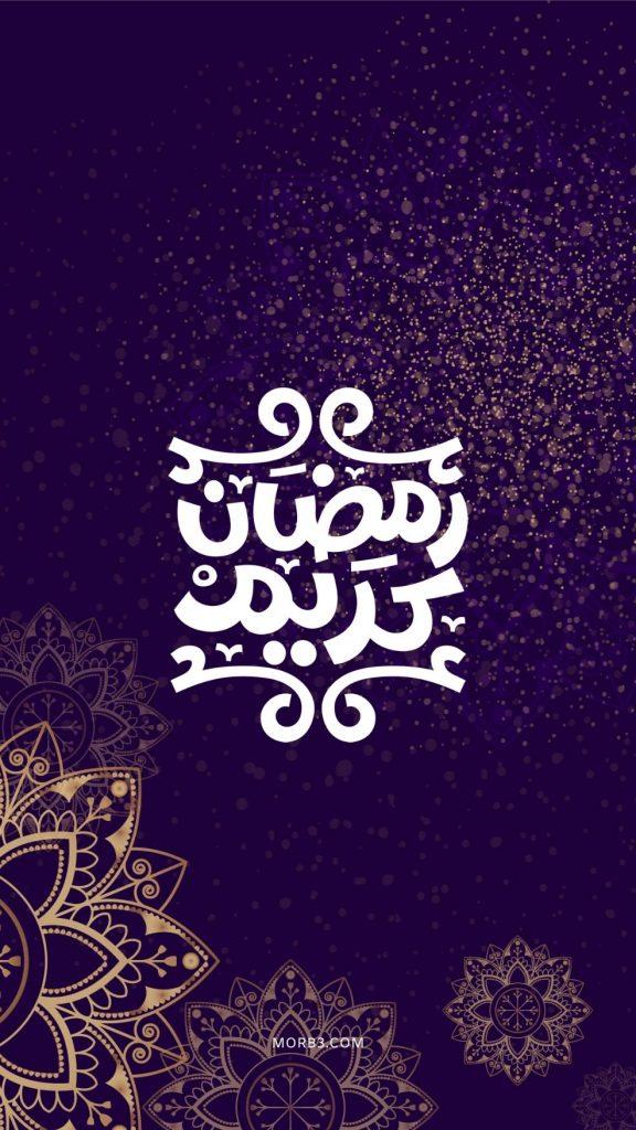 صور خلفيات رمضان كريم مبارك ramadan hd خلفيات رمضانية شهر رمضان للموبايل ايفون رمضان رمضان كريم رمضان مبارك رمضان 2020 خلفيات رمضان خلفيات رمضانية خلفيات رمضان كريم خلفيات رمضان كريم 2020 خلفيات رمضان hd خلفيات شهر رمضان شهر رمضان صور شهر رمضان رمضان ٢٠٢٠ خلفيات رمضان للموبايل خلفيات رمضان للايفون خلفيات رمضان للموبايل ايفون خلفيات رمضان للتصميم خلفيات رمضان 2020 خلفيات رمضان ٢٠٢٠ خلفيات رمضان مبارك صور خلفيات رمضان صور خلفيات رمضان كريم صور خلفيات رمضان مبارك خلفيات رمضان متحركه خلفيات رمضان متحركة خلفيات رمضان متحركة للجوال اجمل خلفيات رمضان تحميل خلفيات رمضان خلفيات رمضان للفيس بوك احلى خلفيات رمضان خلفيات رمضان للجوال خلفيات رمضان كريم متحركة خلفيات رمضان المبارك خلفيات رمضان مكتوب عليها اجمل صور خلفيات رمضان تصميمات رمضانية خلفيات رمضانية مميزة صور رمزيات شهر رمضان خلفيات اسلامية رمضان خلفيات شهر رمضان المبارك صور عن رمضان ٢٠٢٠ اجمل خلفيات رمضانية خلفيات رمضان جديده خلفيات رمضان فيس بوك خلفيات رمضانية للتصميم اجمل الصور رمضان كريم تحميل خلفيات رمضان ramadan 2020 ramadan kareem ramadan mubarak ramadan wallpaper download 2020 دعاء رمضان دعاء رمضان مكتوب دعاء رمضان اللهم بلغنا رمضان دعاء رمضان قصير دعاء قبل رمضان ادعية رمضان جميلة دعاء اللهم بلغنا رمضان مكتوب اللهم بلغنا رمضان