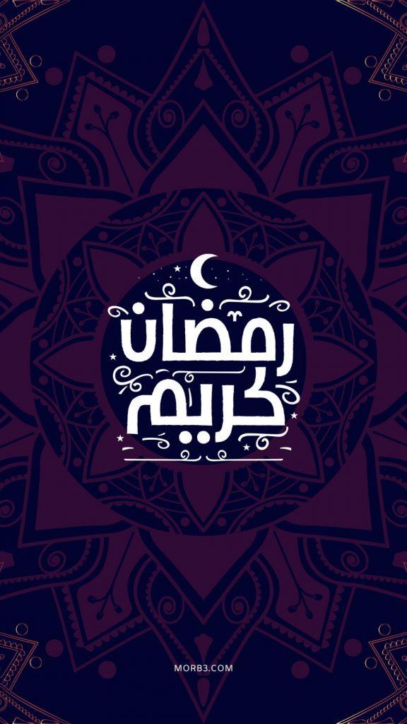 صور خلفيات رمضان كريم مبارك ramadan hd خلفيات رمضانية شهر رمضان للموبايل ايفونصور خلفيات رمضان كريم مبارك ramadan hd خلفيات رمضانية شهر رمضان للموبايل ايفون رمضان رمضان كريم رمضان مبارك رمضان 2020 خلفيات رمضان خلفيات رمضانية خلفيات رمضان كريم خلفيات رمضان كريم 2020 خلفيات رمضان hd خلفيات شهر رمضان شهر رمضان صور شهر رمضان رمضان ٢٠٢٠ خلفيات رمضان للموبايل خلفيات رمضان للايفون خلفيات رمضان للموبايل ايفون خلفيات رمضان للتصميم خلفيات رمضان 2020 خلفيات رمضان ٢٠٢٠ خلفيات رمضان مبارك صور خلفيات رمضان صور خلفيات رمضان كريم صور خلفيات رمضان مبارك خلفيات رمضان متحركه خلفيات رمضان متحركة خلفيات رمضان متحركة للجوال اجمل خلفيات رمضان تحميل خلفيات رمضان خلفيات رمضان للفيس بوك احلى خلفيات رمضان خلفيات رمضان للجوال خلفيات رمضان كريم متحركة خلفيات رمضان المبارك خلفيات رمضان مكتوب عليها اجمل صور خلفيات رمضان تصميمات رمضانية خلفيات رمضانية مميزة صور رمزيات شهر رمضان خلفيات اسلامية رمضان خلفيات شهر رمضان المبارك صور عن رمضان ٢٠٢٠ اجمل خلفيات رمضانية خلفيات رمضان جديده خلفيات رمضان فيس بوك خلفيات رمضانية للتصميم اجمل الصور رمضان كريم تحميل خلفيات رمضان ramadan 2020 ramadan kareem ramadan mubarak ramadan wallpaper download 2020 دعاء رمضان دعاء رمضان مكتوب دعاء رمضان اللهم بلغنا رمضان دعاء رمضان قصير دعاء قبل رمضان ادعية رمضان جميلة دعاء اللهم بلغنا رمضان مكتوب اللهم بلغنا رمضان