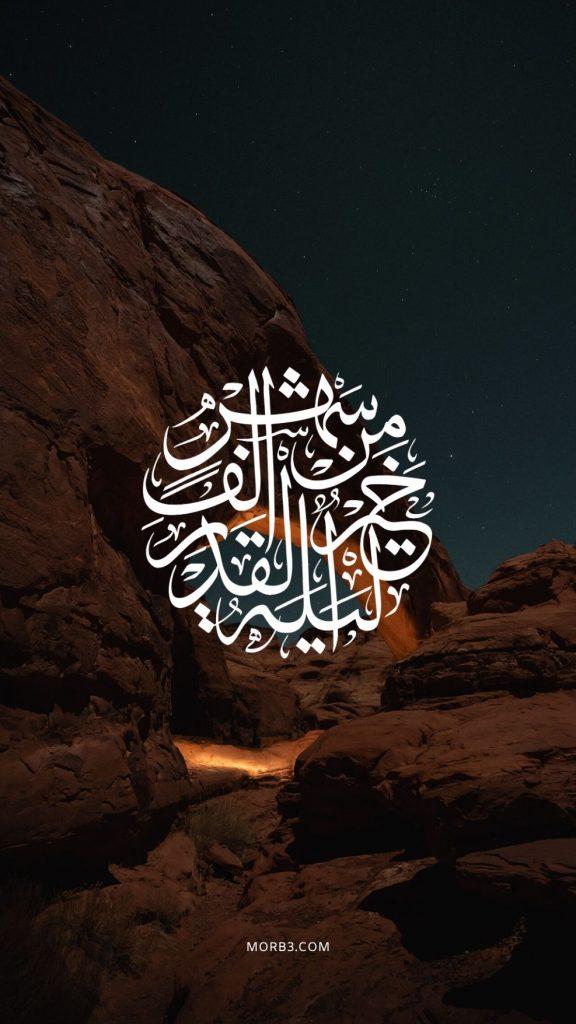 ادعية اسلامية مترجمة باللغة 3