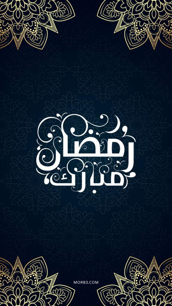 صور خلفيات رمضان كريم مبارك ramadan hd خلفيات رمضانية شهر رمضان للموبايل ايفونصور خلفيات رمضان كريم مبارك ramadan hd خلفيات رمضانية شهر رمضان للموبايل ايفون رمضان رمضان كريم رمضان مبارك رمضان 2020 خلفيات رمضان خلفيات رمضانية خلفيات رمضان كريم خلفيات رمضان كريم 2020 خلفيات رمضان hd خلفيات شهر رمضان شهر رمضان صور شهر رمضان رمضان ٢٠٢٠ خلفيات رمضان للموبايل خلفيات رمضان للايفون خلفيات رمضان للموبايل ايفون خلفيات رمضان للتصميم خلفيات رمضان 2020 خلفيات رمضان ٢٠٢٠ خلفيات رمضان مبارك صور خلفيات رمضان صور خلفيات رمضان كريم صور خلفيات رمضان مبارك خلفيات رمضان متحركه خلفيات رمضان متحركة خلفيات رمضان متحركة للجوال اجمل خلفيات رمضان تحميل خلفيات رمضان خلفيات رمضان للفيس بوك احلى خلفيات رمضان خلفيات رمضان للجوال خلفيات رمضان كريم متحركة خلفيات رمضان المبارك خلفيات رمضان مكتوب عليها اجمل صور خلفيات رمضان تصميمات رمضانية خلفيات رمضانية مميزة صور رمزيات شهر رمضان خلفيات اسلامية رمضان خلفيات شهر رمضان المبارك صور عن رمضان ٢٠٢٠ اجمل خلفيات رمضانية خلفيات رمضان جديده خلفيات رمضان فيس بوك خلفيات رمضانية للتصميم اجمل الصور رمضان كريم تحميل خلفيات رمضان ramadan 2020 ramadan kareem ramadan mubarak ramadan wallpaper download 2020