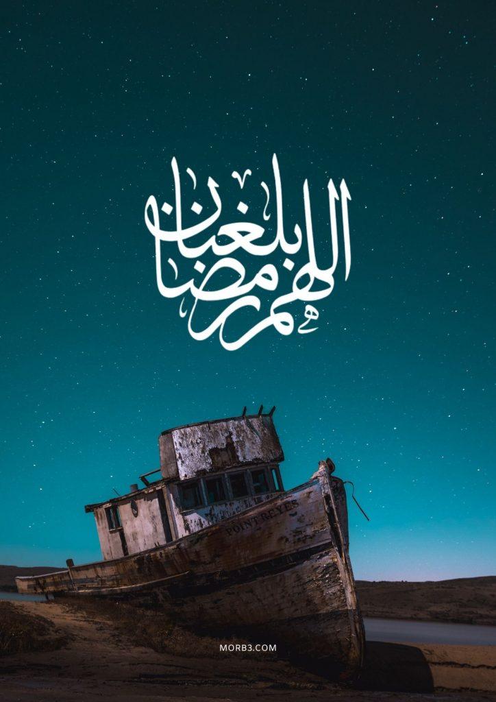 صور خلفيات رمضان كريم مبارك ramadan hd خلفيات رمضانية شهر رمضان للموبايل ايفون