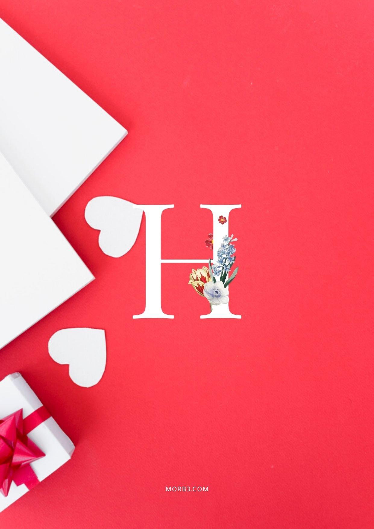 صور حرف H خلفيات حرف H خلفيات حرف H رومانسية اجمل حرف H في العالم حرف H بالورد حرف H احبك حرف H في قلوب حرف H مع كلام حب خلفيات حرف