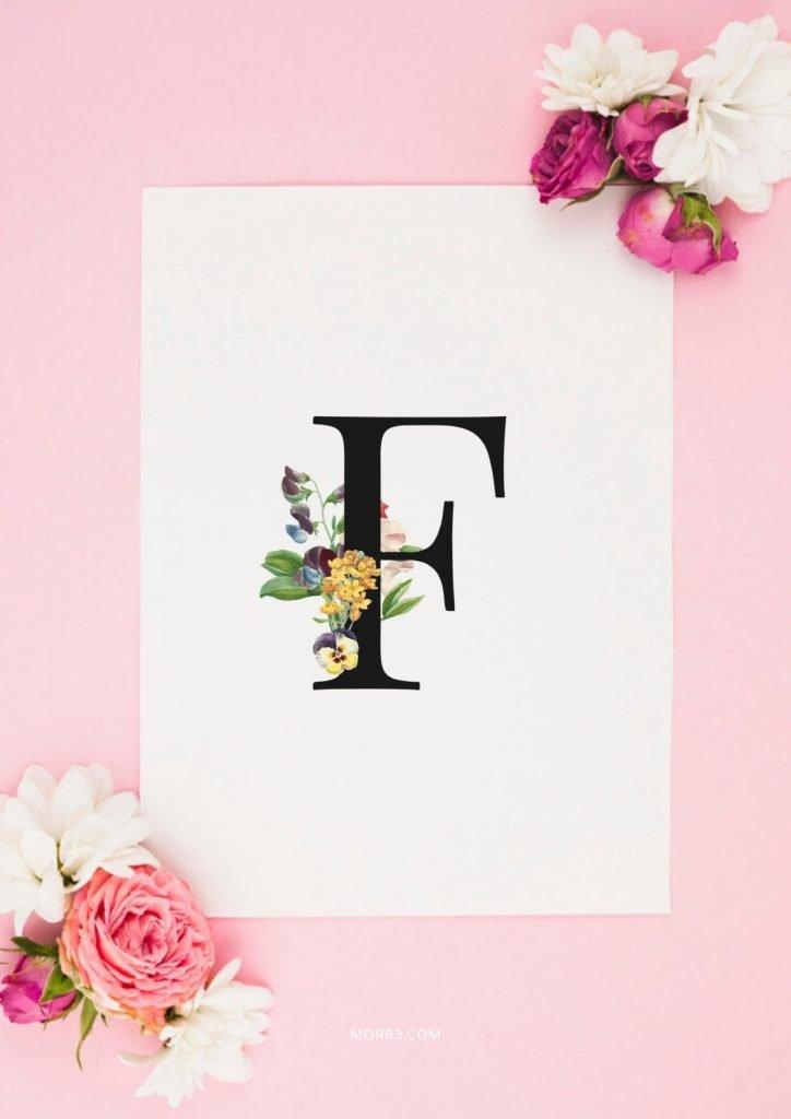 رومانسي حرف F مزخرف