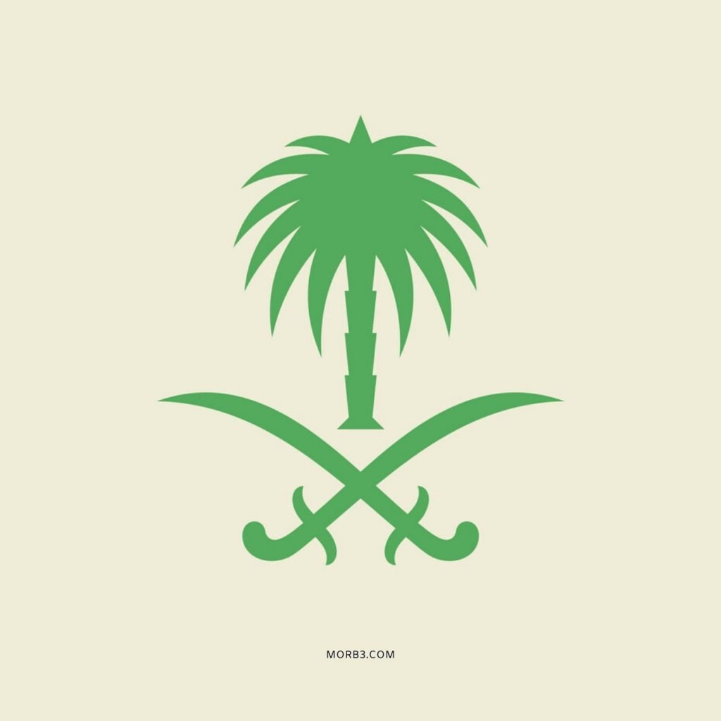شعار المملكة العربية السعودية القديم Kaiza Today