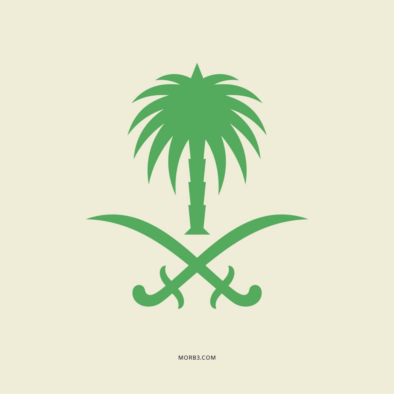 شعار السعودية ويكيبيديا 9